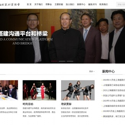www.cnfashion.net网站截图